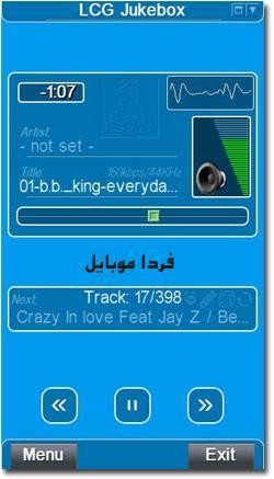 نسخه جدید نرم افزار پلیر صوتی و تصویری Lonely Cat Games LCGJukebox v2.50